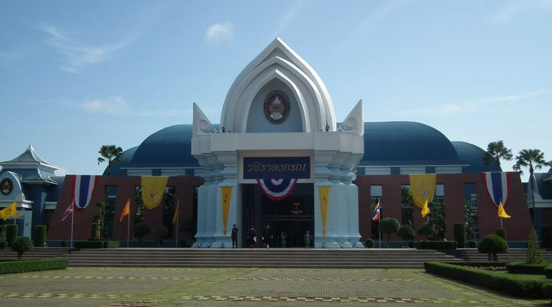 sru-vachiralongkorn