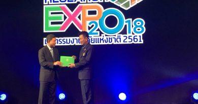 """""""มหกรรมงานวิจัยแห่งชาติ 2561 (Thailand Research Expo 2018)"""""""
