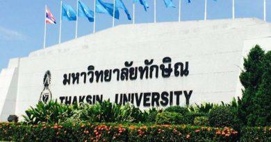 สถาบันวิจัยและพัฒนา มหาวิทยาลัยทักษิณ จัดประชุมวิชาการระดับชาติ มหาวิทยาลัยทักษิณ ครั้งที่ 29 ประจำปี 2562 ภายใต้หัวข้อ…