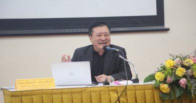 บรรยากาศการประชุมวิชาการระดับชาติและนานาชาติราชภัฏสุราษฎร์ธานีวิจัย ครั้งที่ ๑๔