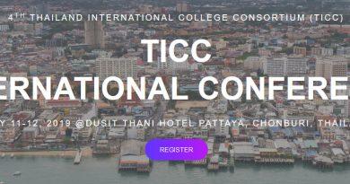 TICC ได้จัดประชุมวิชาการนานาชาติ 4 th TICC International Conference ระหว่างวันที่ 11-13 กรกฎาคม 2562 ณ โรงแรมดุสิตธานี