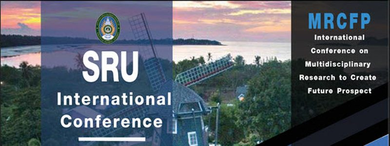 SRU International Conference 2019