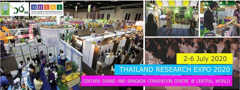 """""""มหกรรมงานวิจัยแห่งชาติ 2563"""" (Thailand Research Expo 2020) ระหว่างวันที่ 6 – 7 กรกฎาคม 2563"""