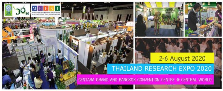 """""""มหกรรมงานวิจัยแห่งชาติ ๒๕๖๓ (Thailand Research Expo 2020)"""""""